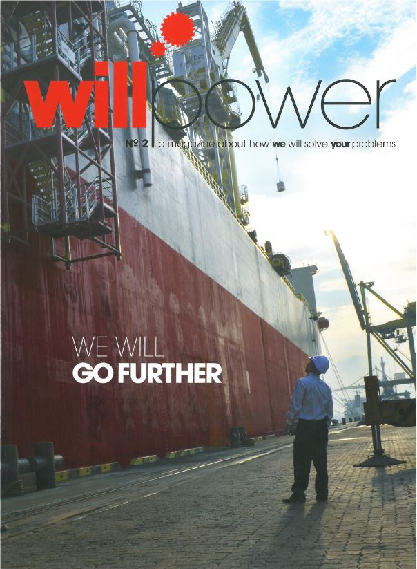 Will power: March 2014